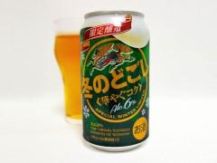 キリンビール 冬のどごし<華やぐコク>