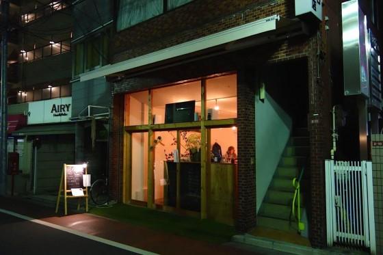 西荻窪クラフトビール屋Project