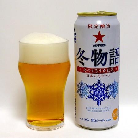 サッポロビール 冬物語