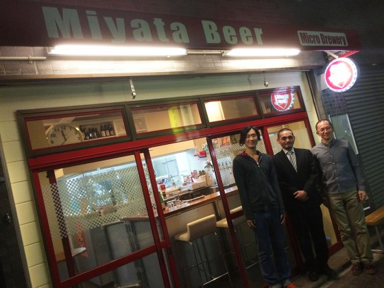 宮多麦酒(Miyata Beer)