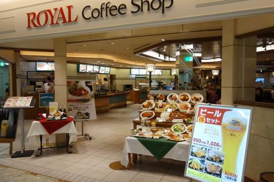 福岡空港 ROYAL Coffee Shop