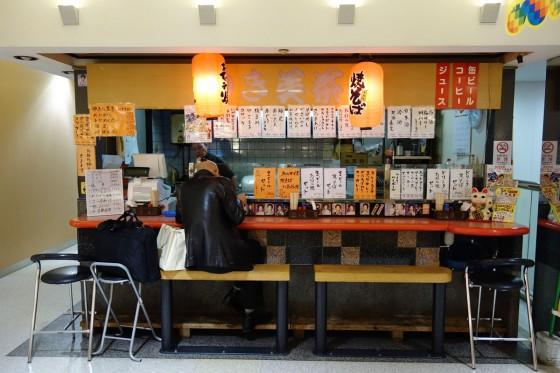 福岡空港 ゆき美茶
