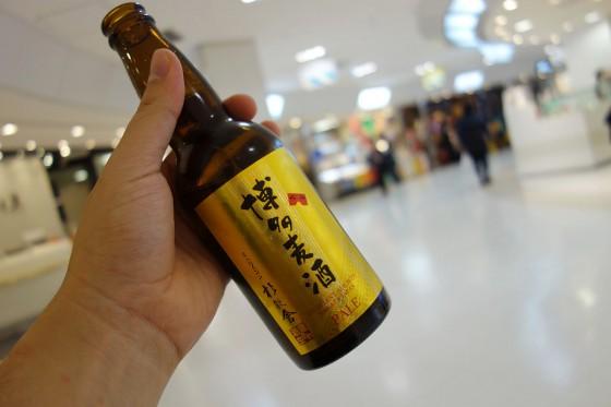 博多地ビール テイクアウト