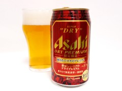 アサヒビール スーパードライ ドライプレミアム 煎りたてコクのプレミアム