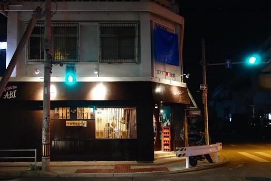 日本酒酒蔵 蘭