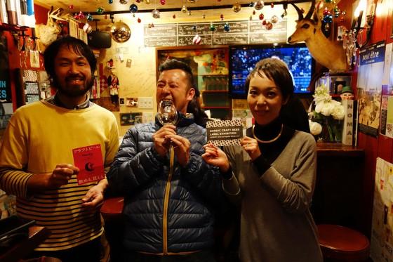 三軒茶屋 ピガールで山田さんと