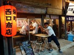 栄町 西口商店