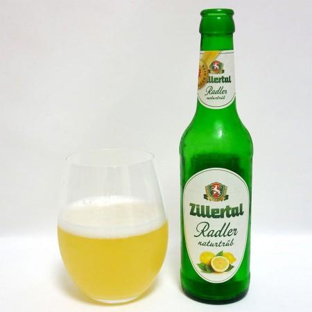 オーストリア ツィラタール ラドラー