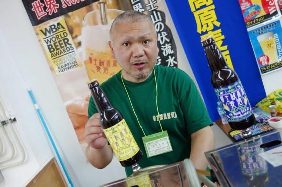 富士桜高原麦酒 宮下さん