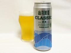台湾 台灣啤酒 -CLASSIC- 經典