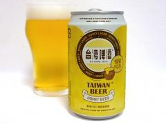 台湾 台灣啤酒 HONEY BEER