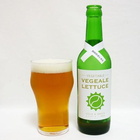 日本ビール醸造 ベジエールレタス