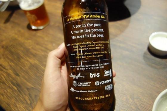 A Modran NW Amber Ale