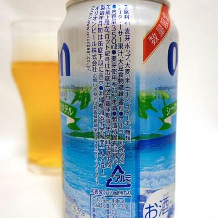 基本はビール+果汁