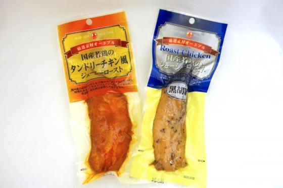 丸善東京 国産若鶏のジューシーロースト
