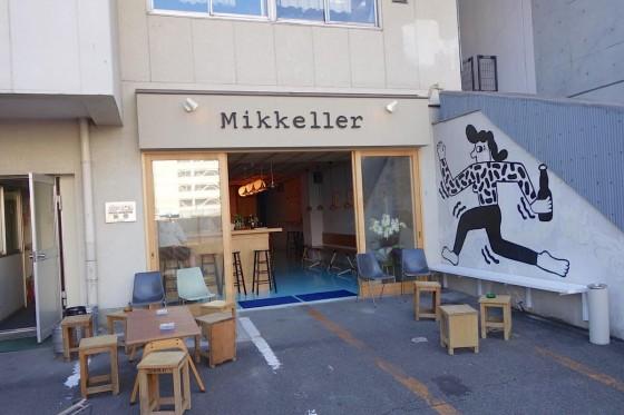 渋谷 Mikkeller Tokyo