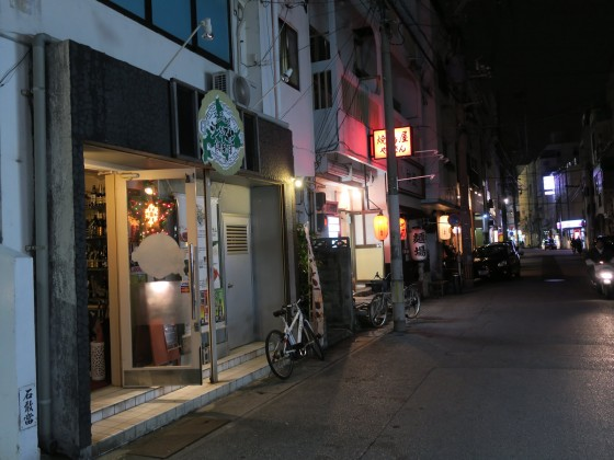 松山 北海道ジンギスカン倶楽部