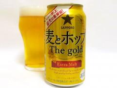 サッポロビール 麦とホップ The gold Extra Malt