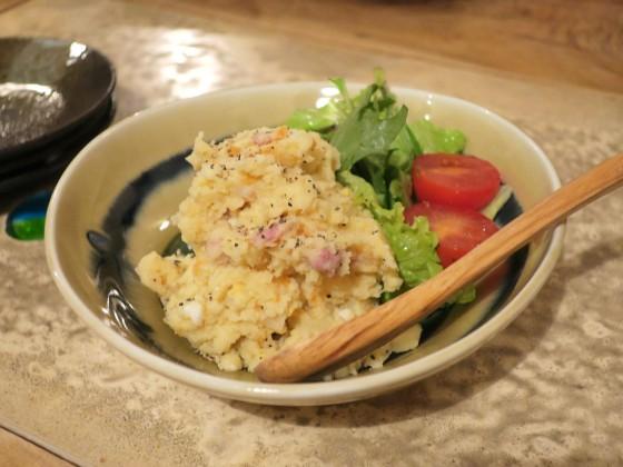 大人のポテトサラダ(480円)