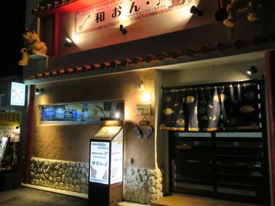 島歌ライブ 居食屋 和おん・♪