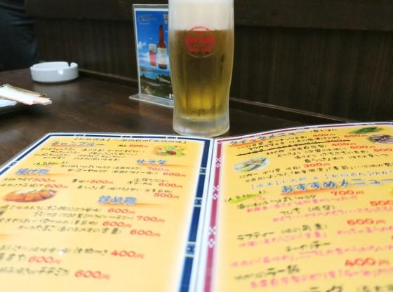 オリオンビールとメニュー