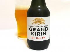 キリンビール GRAND KIRIN(2016)