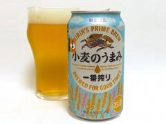 キリンビール 一番搾り 小麦のうまみ(2016)