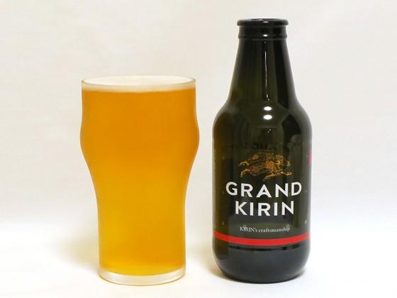 キリンビール グランドキリン(2015)