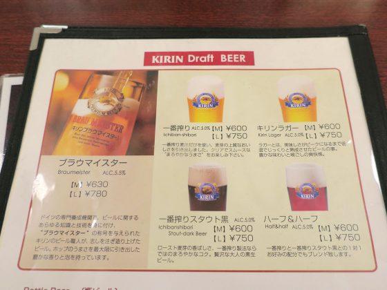 いろんな樽生ビール