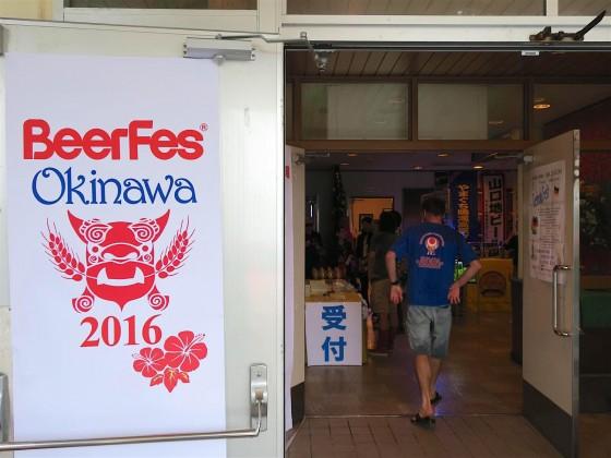 ビアフェス沖縄 2016