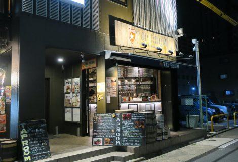 名古屋 TAP ROOM