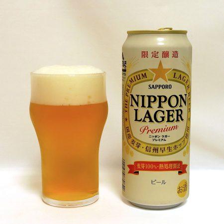 サッポロビール ニッポンラガー プレミアム