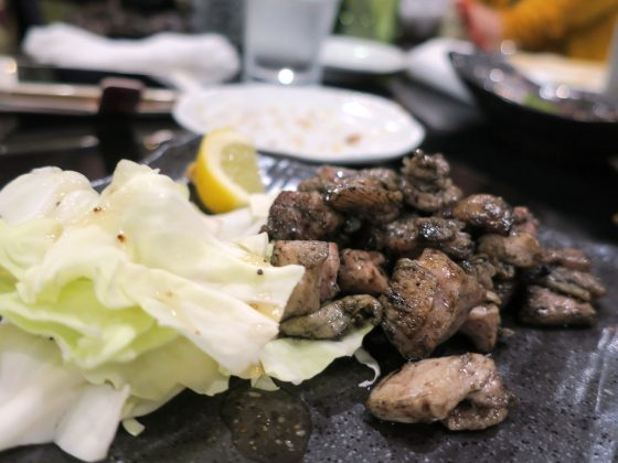 やんばる若鶏の炭火黒焼き(680円)
