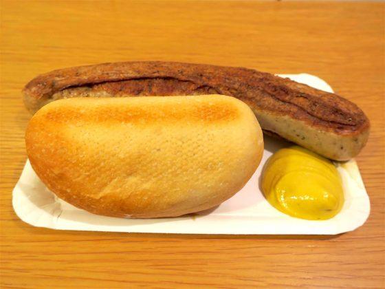 カリーブルストとパン