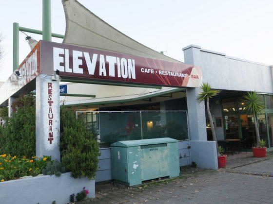 Motueka ELEVATION