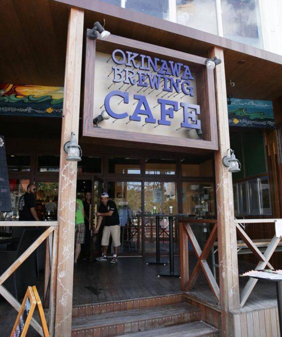 沖縄ブルーイング 美浜カフェ