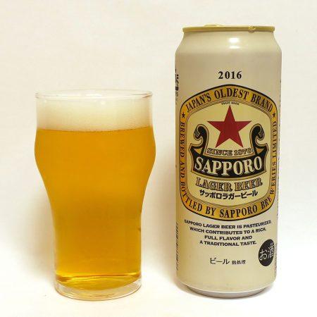 サッポロビール サッポロラガービール