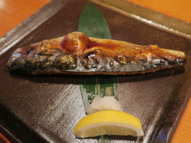 金華サバ干(780円)