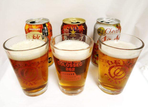 缶とビール