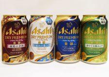 アサヒビール ドライプレミアム豊醸 4種詰め合わせ