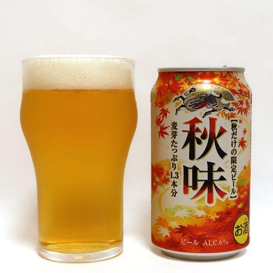 キリンビール キリン秋味 2016