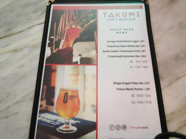 Craft Beer Bar Takumi メニュー