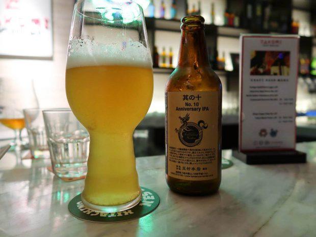 志賀高原ビール その十