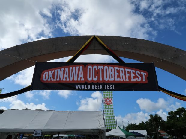Okinawa Octoberfest