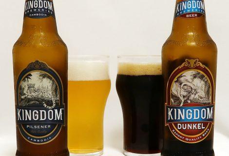 カンボジア Kingdom Pilsener & Kingdom Dunkel