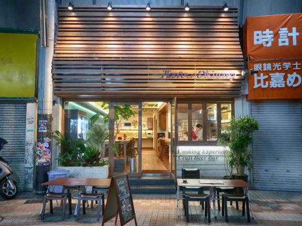 Taste of Okinawa (テイスト オブ オキナワ)