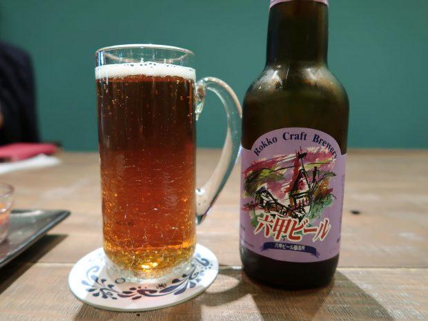六甲ビール IPA