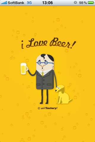 iLovebeer for iPhone