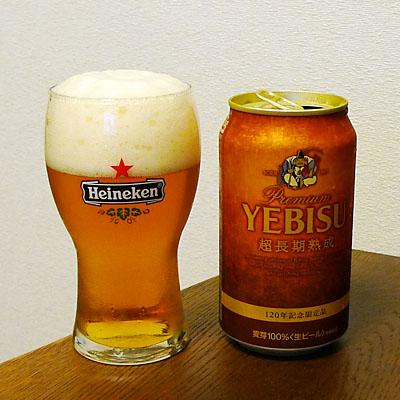 サッポロビール ヱビス超長期熟成