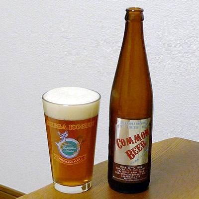 伊勢角屋麦酒 コモンビール